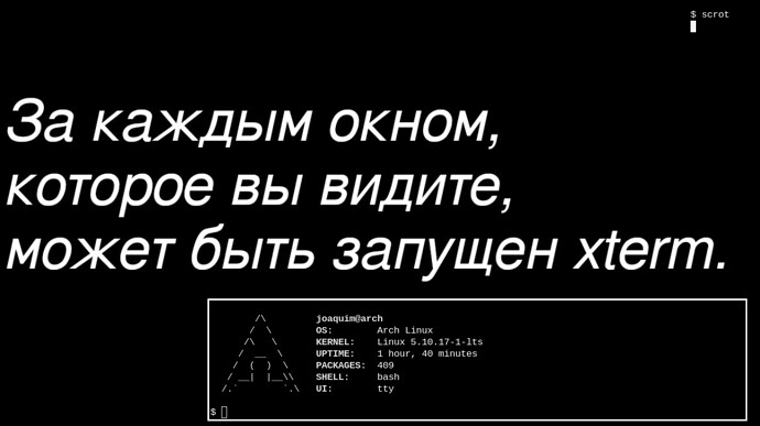 2021-02-22-130651_1366x768_scrot