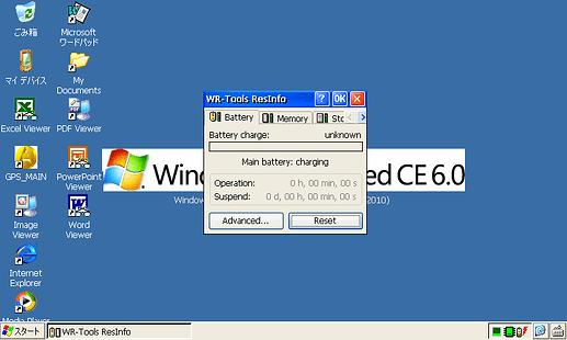 2001_3_6__22_12_80