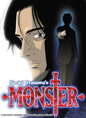 monster_t33087_2